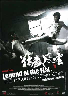 Chen Zhen the Nocturnal Hero - 11 x 17 Movie Poster - Style C