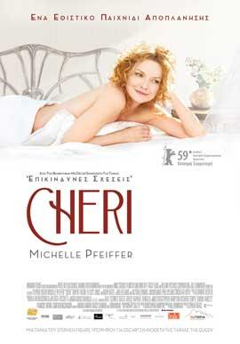 Cheri - 11 x 17 Movie Poster - Greek Style A