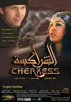 Cherkess - 11 x 17 Movie Poster - Style C