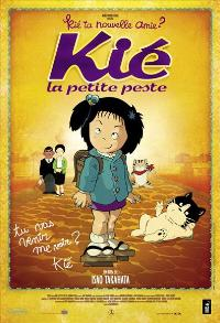 Chie the Brat - 11 x 17 Movie Poster - French Style A