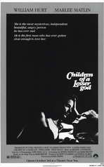 Children of a Lesser God - 11 x 17 Movie Poster - Style A