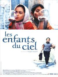 Children of Heaven - 43 x 62 Movie Poster - French Style A