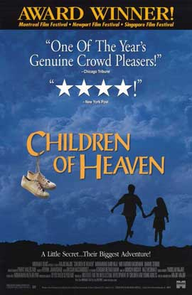 Children of Heaven - 11 x 17 Movie Poster - Style A