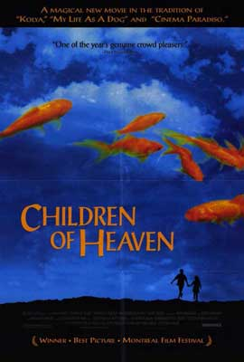 Children of Heaven - 11 x 17 Movie Poster - Style B