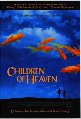 Children of Heaven - 27 x 40 Movie Poster - Style A