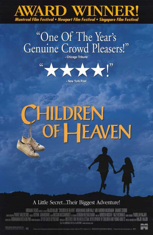 Children Of Heaven Movie Posters From Movie Poster Shop