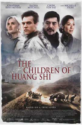 Children of Huang Shi - 27 x 40 Movie Poster - Style A