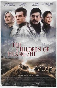 Children of Huang Shi - 43 x 62 Movie Poster - Bus Shelter Style A