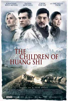 Children of Huang Shi - 11 x 17 Movie Poster - Style C