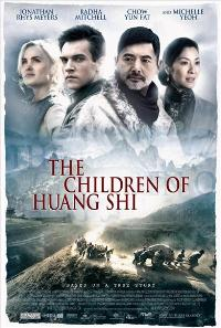 Children of Huang Shi - 27 x 40 Movie Poster - Style C