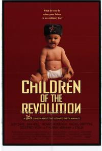 Children of the Revolution - 11 x 17 Movie Poster - Style B