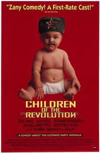 Children of the Revolution - 27 x 40 Movie Poster - Style A