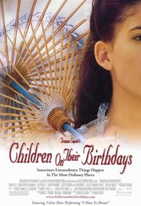 Children On Their Birthdays - 11 x 17 Movie Poster - Style A