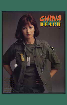 China Beach - 11 x 17 Movie Poster - Style A
