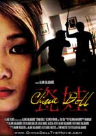 China Doll: The Movie - 11 x 17 Movie Poster - Style B