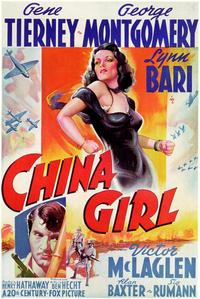 China Girl - 11 x 17 Movie Poster - Style A