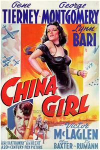 China Girl - 43 x 62 Movie Poster - Bus Shelter Style A