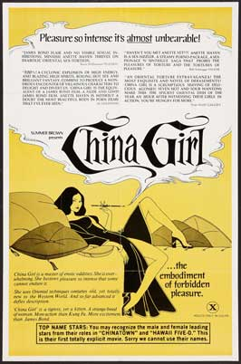 China Girl - 11 x 17 Movie Poster - Style C