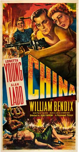 China - 20 x 40 Movie Poster - Style A