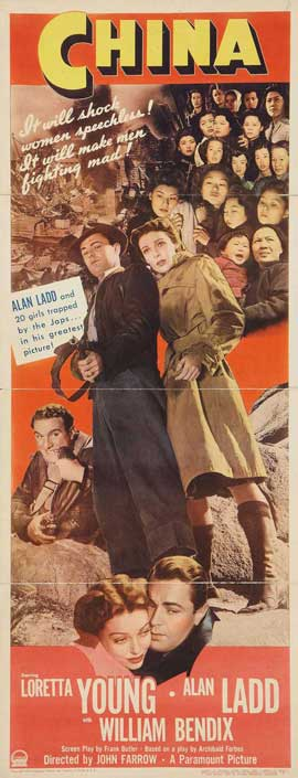 China - 14 x 36 Movie Poster - Insert Style A