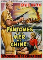 China Seas - 11 x 17 Movie Poster - Belgian Style A