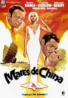 China Seas - 11 x 17 Movie Poster - Spanish Style D