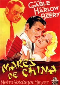China Seas - 11 x 17 Movie Poster - Spanish Style B