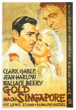 China Seas - 11 x 17 Movie Poster - German Style A