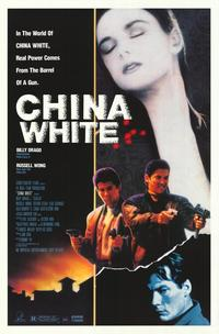 China White - 11 x 17 Movie Poster - Style A