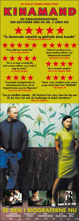 Chinaman - 14 x 36 Movie Poster - Insert Style A