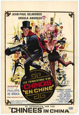 Chinese Adventures in China - 11 x 17 Movie Poster - French Style A