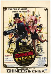 Chinese Adventures in China - 27 x 40 Movie Poster - French Style A