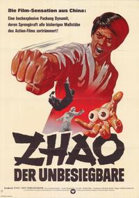 Chinese Boxer - 11 x 17 Movie Poster - German Style A