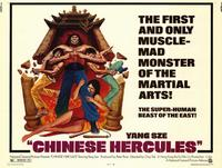 Chinese Hercules - 11 x 14 Movie Poster - Style A