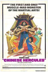 Chinese Hercules - 43 x 62 Movie Poster - Bus Shelter Style A
