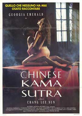 Chinese Kamasutra - 11 x 17 Movie Poster - Italian Style A