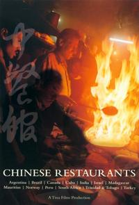 Chinese Restaurants - 11 x 17 Movie Poster - Style A