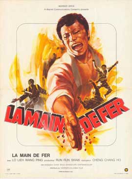 Chinese Super Ninjas - 11 x 17 Movie Poster - French Style A