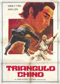 Chinese Triangle - 27 x 40 Movie Poster - Style A