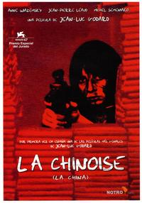 Chinoise, La - 27 x 40 Movie Poster - Spanish Style A