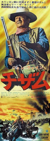 Chisum - 14 x 36 Movie Poster - Japanese Style A