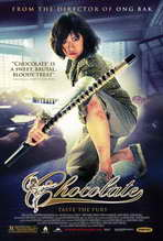 Chocolate - 11 x 17 Movie Poster - Style A