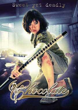 Chocolate - 11 x 17 Movie Poster - Style B