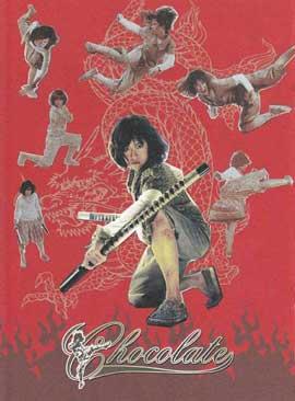 Chocolate - 11 x 17 Movie Poster - Style C