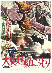 Chosen Survivors - 11 x 17 Movie Poster - Japanese Style A