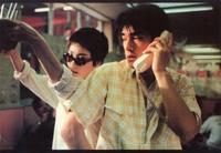 Chungking Express - 8 x 10 Color Photo #2