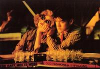 Chungking Express - 8 x 10 Color Photo #8