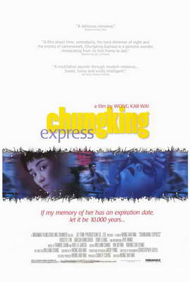 Chungking Express - 27 x 40 Movie Poster