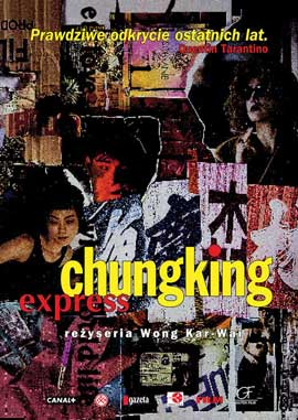 Chungking Express - 27 x 40 Movie Poster - Polish Style A