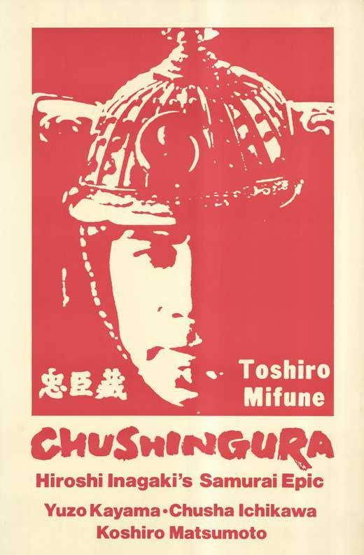 Chushingura movie